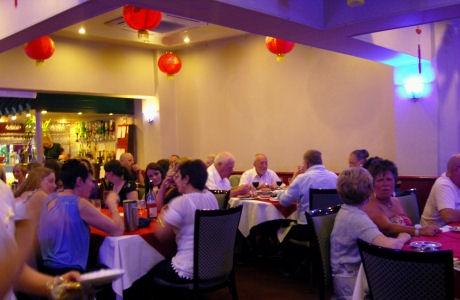 Paramount Chinese Restaurant